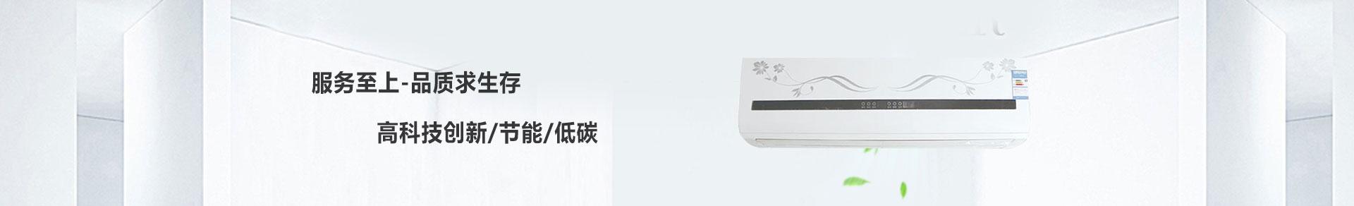 http://www.lnyzkt.cn/data/images/slide/20200302193121_967.jpg